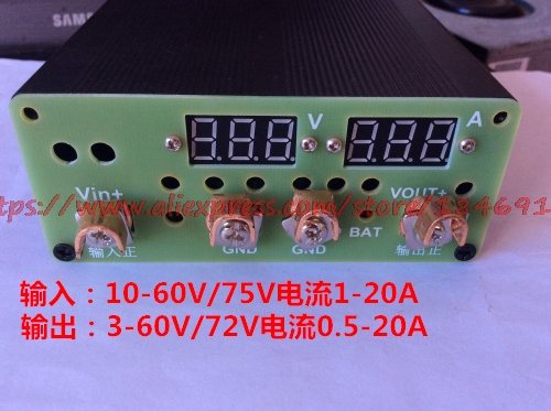 Free Shipping   DC-DC Automatic Lift Module Field Charging Model Solar MPPT Charge 0.5-20A/3-75V
