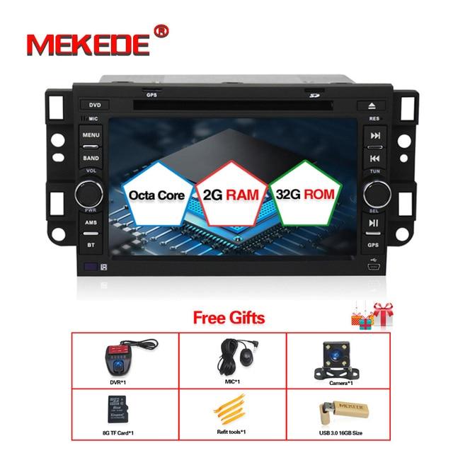 8 Core 32G Rom Android 7.1 Car DVD Player For Chevrolet Aveo Epica Captiva Spark Optra Tosca Kalos Matiz Radio 2G RAM 4G SIM LTE