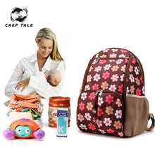 2019 New Diaper Bag Pure Color Men's Mummy Baby Care Nappy Bag 39CM Large Capacity Waterproof Business Backpack Travel Bag