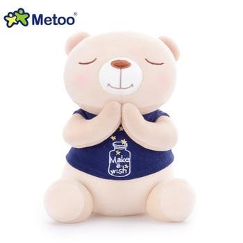 Мягкая плюшевая игрушка медвежонок Metoo, 22 см 6