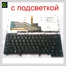 New Backlit Russian RU Keyboard for DELL E6420 E5420 E5430 E6220 E6320 E6330 E6420 E6430 E6430ATG E5420M E6430S xt3 E6440 e6230