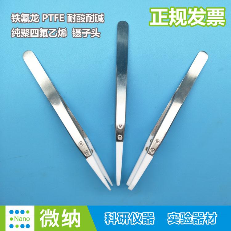 Teflon Tweezers\pure Polytetrafluoroethylene Taro F4 Acid and Alkali Resistant High Temperature Antistatic \PTFE Wafer Pinch