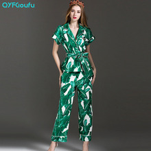 Runway 2017 Women Two Piece Set Flower Floral Print Green Sashes Tops And Blouses + High Quality Pants Pantalones Mujer