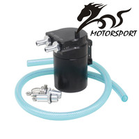 Universal Black Baffled Aluminum Oil Catch Tank Can Reservoir Tank With 9mm 15mm Fittings And Oil