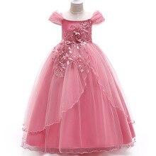 Платье с бисером дамское платье Платья с цветочным узором для девочек на свадьбу, платье для девочек вечерние платья принцессы для первого причастия, костюм с юбкой-пачкой для малышей LP-213