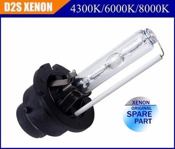 Envío gratis 2 unids/lote 12V 35W D2S bombilla de xenón con base metálica HID faro de coche D2C 4300k 5000k 6000k 8000k
