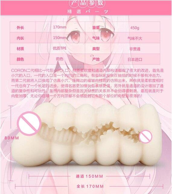 Japón EXE 2 CORON 2 EXE juego lento título animación Lolita masculina masturbación masculina taza del masturbation cadera Yin molde taza del masturbation eb38f0
