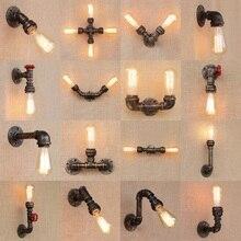 Ретро промышленных настенный светильник Винтаж гладить ржавчины водопровод лампы E27 Лофт свет покрытием Освещение в помещении Главная спальня ресторан деко