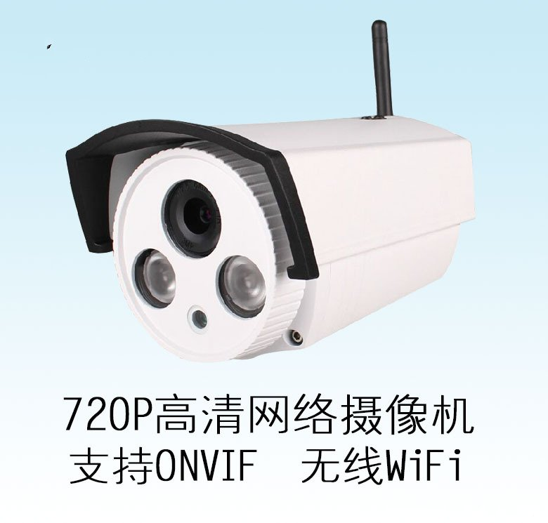 720P HD wireless WiFi network camera mobile remote surveillance cameras support ONVIF bolt