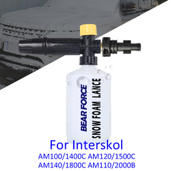 Snow foam nozzle/ foam gun cannon/ foam generator/ Car Wash Soap Shampoo Sprayer for Interskol AM100/1400C High Pressure Washer