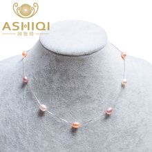 Cultured Freshwater Pearl Jewelry for Women