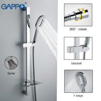 GAPPO Bathtub Faucet Bathroom Faucet Torneira Wall Mount Bath Stainless Steel Mixer Tap Slide Bar Waterfall