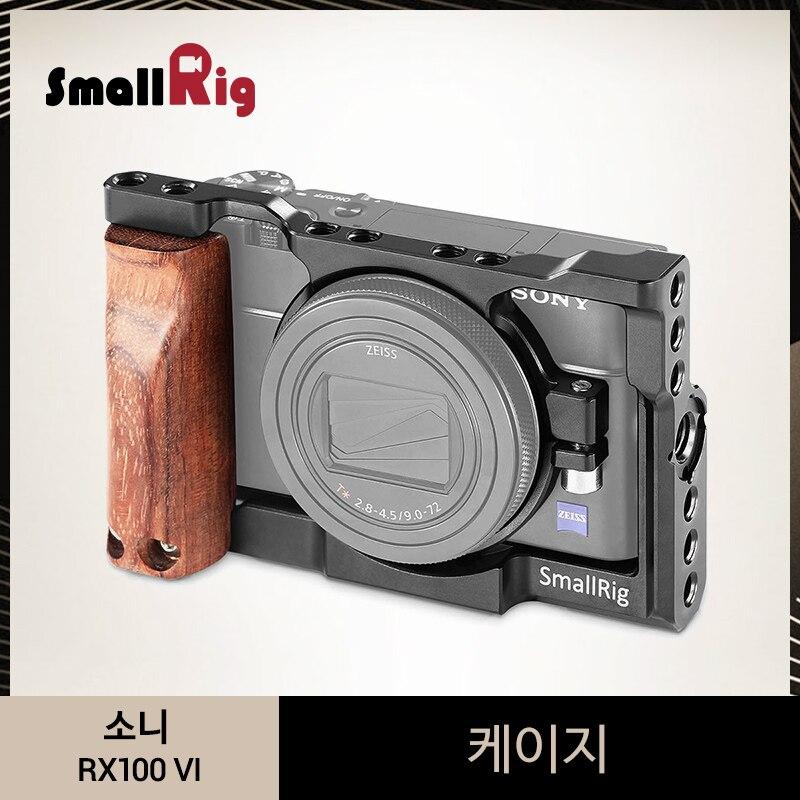 Caja pequeña para Sony RX100 VI más nuevo Kit de jaula de protección de cámara con empuñadura de manija de madera equipo de disparo de vídeo-2225