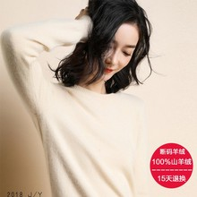 2020 New Autumn And Winter Cashmere Sweater Wool Pullover Womens Round Neck Long sleeved Bottoming Shirt Loose Warm Top