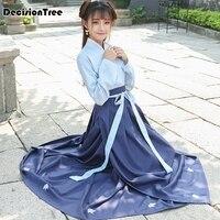 2019 new hanfu national costume ancient chinese cosplay chinese hanfu women chinese folk dance clothes lady stage dress hanfu