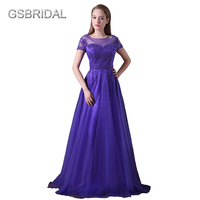 GSBRIDAL Top Full Beading See Through Shoulder And Back A Line Prom Evening Dress