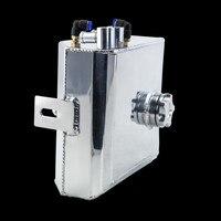 pqy гонки 2л алюминий сплав полированные радиатор переполнения расширительного бака и масляный бак может pqy-tk04