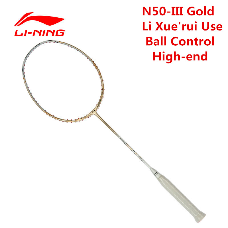 LiNing Li Xue Rui Raket N50-III Gold Pro Master Racquet Badminton Profesional TB-Nano Carbon Fiber AYPH164 High-end L522OLB