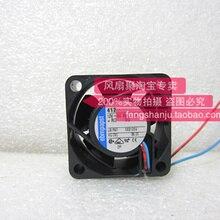 Новые оригинальные аутентичные EBMPAPST 412 4cm4020 12 В 80ma 1 Вт 40*40*20 мм 2-провода вентилятор охлаждения