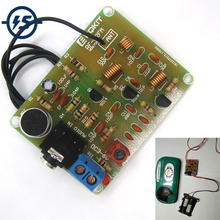 88-108MHz FM Transmitter Module Electronic DIY Kits Frequency Wireless Microphon