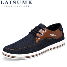 2019 LAISUMK Spring Summer Comfortable Casual Shoes Mens Canvas Shoes For Men Lace-Up Brand Fashion Flat Loafers Shoe цены