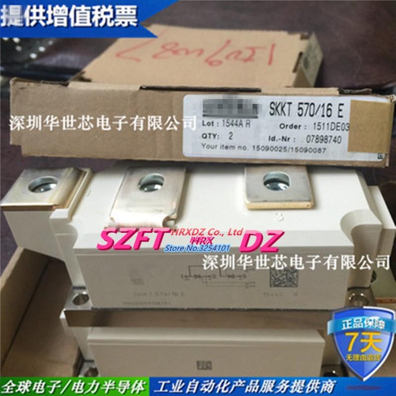 new imported original SKKT570/16E SKM40GD124D SKIM200GD126D SKM75GB12T4 SEMIX604GB12E4S SKM100GAL12T4