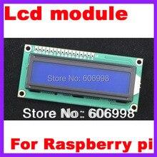 5 шт./лот 3.3 В Подсветка ЖК-Модуль Для Raspberry Pi B/B + 2B/3B