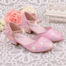 2016 Горячая Распродажа; обувь принцессы для девочек; летние