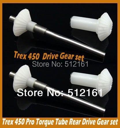 Torque Tube Rear Drive Gear Set Trex 450 PRO E