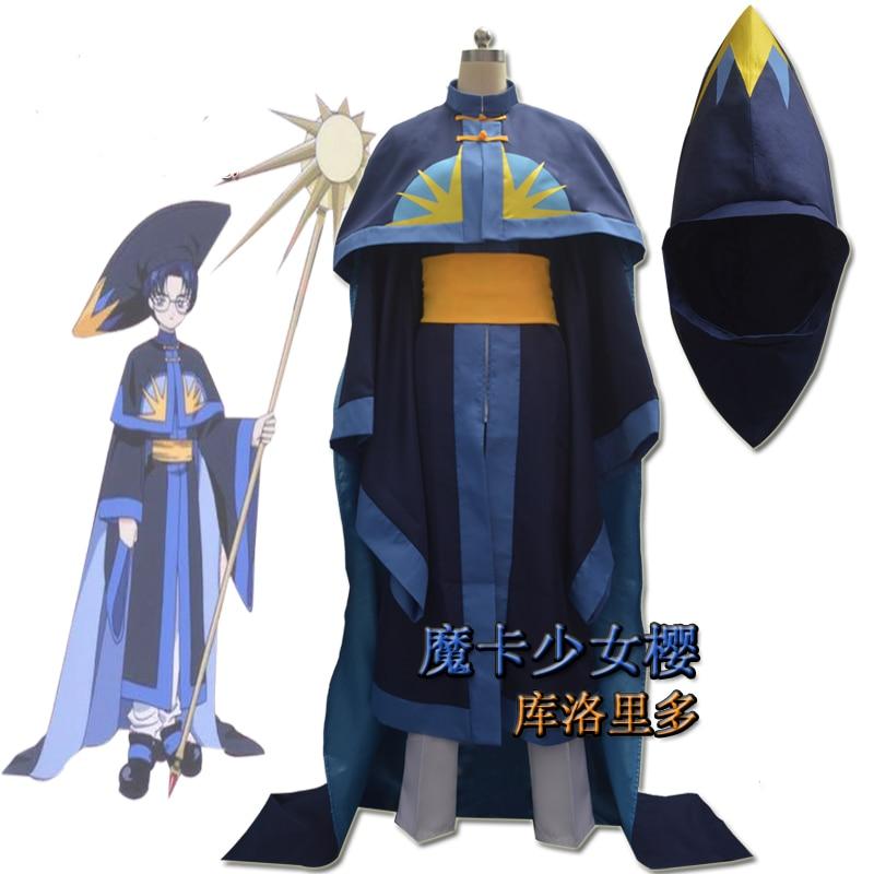 Cardcaptor Sakura HIIRAGIZAWA ERIOL Uniforms Cosplay Costume Free Shipping + Hat