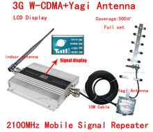 HOT Full set 3G UMTS 2100MHZ WCDMA LCD Repeater Cell Cellphone Cellular Sign Repeater / Amplifier / booster +Yagi Antenna +10m Cable