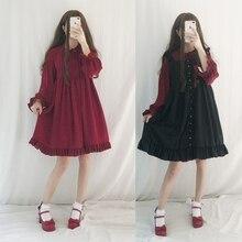 цена на Japanese daily lantern sleeves dress lolita female retro Loose High waist lace long sleeves Suit