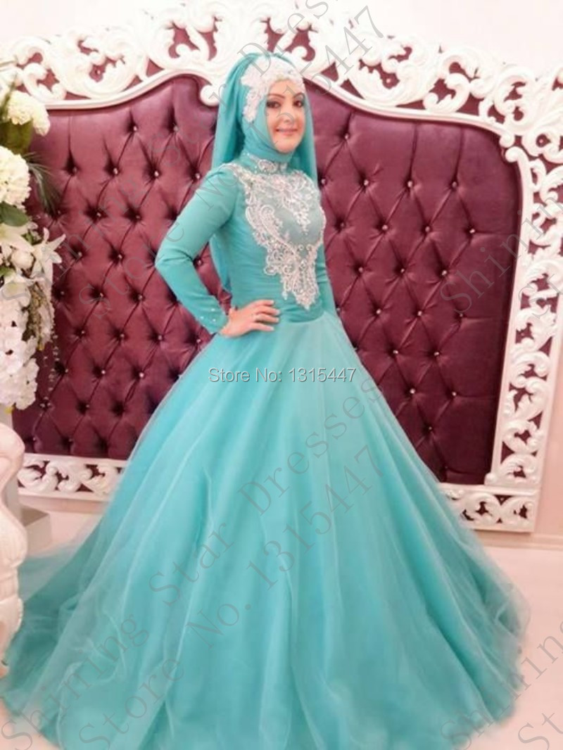 Islamic Wedding Dresses With Hijab. Cheap With Islamic Wedding ...