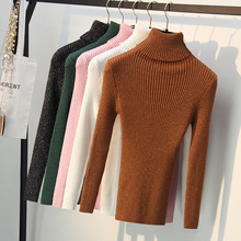 Winter Woman Long Sleeve Sweater Knitting Pullovers Loose Tassel Thick Sweaters Female Jumper Tricot Top