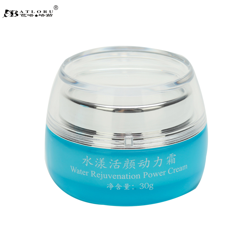 Batloru Facial Serum Facial Hyaluronic Acid Wrinkle Cream Deep Moisturizing Day Cream Anti Winkles Firming Face Cream Skin Care