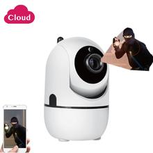 hd 720p home security ip camera wifi two way audio mini wireless camera 1080p night vision cctv camera wifi baby monitor p2p ir Auto Tracking IP Camera 1080P HD Wireless WiFi Home Security Camara IR Night Vision CCTV Camera Two-way Audio Baby Monitor