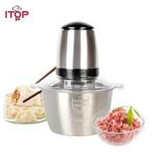 ITOP Stainless Steel Meat Grinder Chopper Electric Automatic Mincing Machine High-quality Household Grinder Food Processor