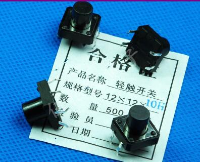 10PCS vertical 12*12*6MM touch switch 4 feet micro / button switch feet of copper legs 12X12X6 DIP 12X12X5/6/7/8/9/10/11/12/13
