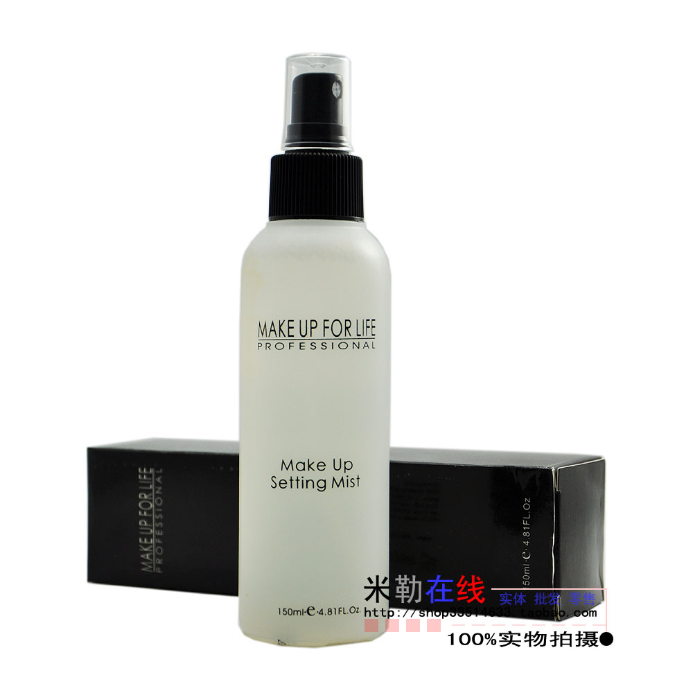 ФОТО free Shipping 2016 Hot Sale New No Full Size Filling Water Moisturizing China Moist Andmakeup 150ml Dingzhuang Waterproof Spray