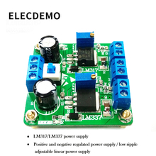 цена на LM317/LM337 module linear regulated power supply adjustable power supply module step-down power supply module