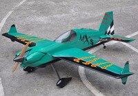 Green Scheme Model Plane MXS R 64 20cc Gas 6 Channels ARF RC Airplane