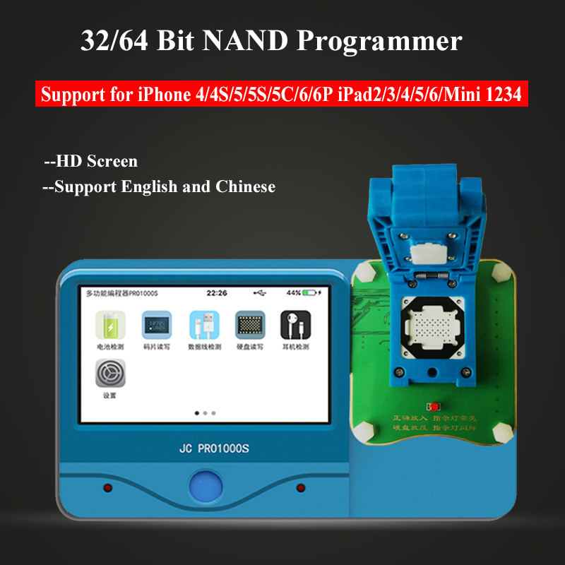 JC Pro1000S 32Bit 64Bit Hard Disk NAND Read Write Programmer for iPhone 4 4S 5 5C