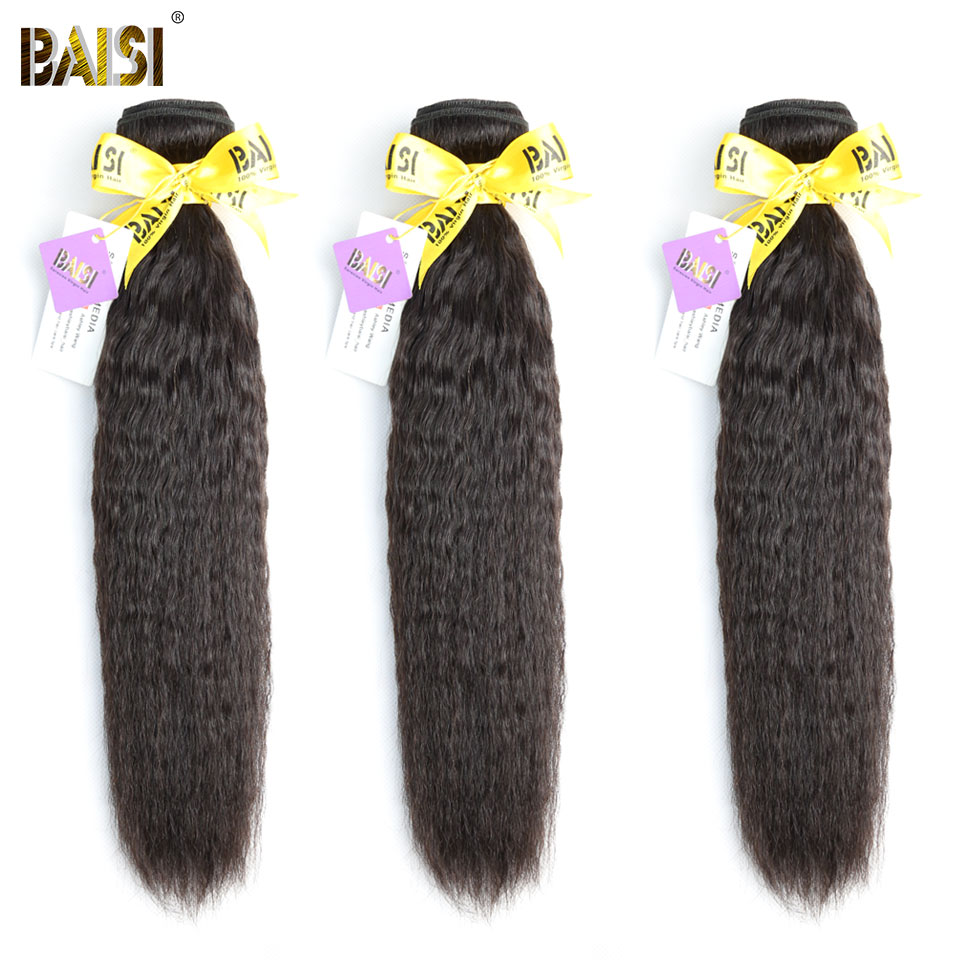 BAISI Kinky Straight European Virgin Hair 12-24inch #1B Color 100% Unprocessed Human Hair Bundles Deal 3Pcs/Lot, Free Shipping