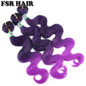 Синтетические волосы FSR фиолетового цвета, волнистые пучки волос, 16, 18 и 20 дюймов, 3 пучка/партия, 210 г