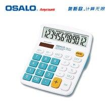 OSALO Настольный Калькулятор ABC12 разрядный дисплей Солнечной энергии Двойной источник питания цвет OS-837VC
