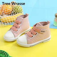 Tree Wrasse Kids Sneakers Children Breathable Flats Sports Shoes Autumn Boys Running Shoes For Girls High
