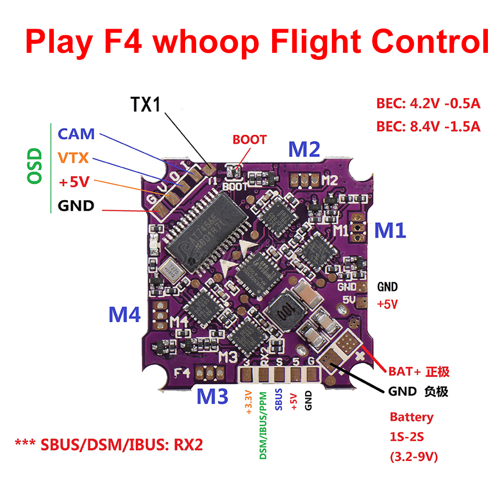 Play F4 whoop Flight Control 1-2S integrated 4 in 1 Brushless ESC support DSHOT Oneshot125 Multishot PWM for FPV DronePlay F4 whoop Flight Control 1-2S integrated 4 in 1 Brushless ESC support DSHOT Oneshot125 Multishot PWM for FPV Drone