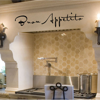 Bon Appetit Wall Decal For Kitchen Or Restaurant Vinyl Quotes Art Dining Room Wall Sticker 17