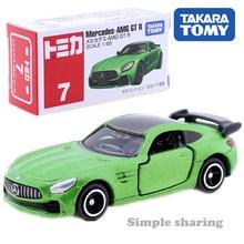 7 Mobil Tomy 1: