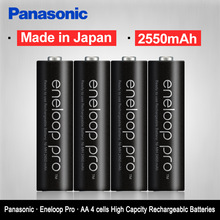 Panasonic pro High Capacity 2550mAh 4pcs/pack Made in Japan Free Shipping NI-MH Pre-charged Rechargeable AA battery